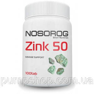 Цинк Nosorig Zinc 100 таб.