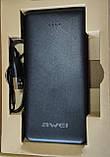 Power Bank Awei 10000 mAh 2*USB 5V 2,1A, 1A Fast charging, кабель USB - micro USB, универсальный аккумулятор, фото 4