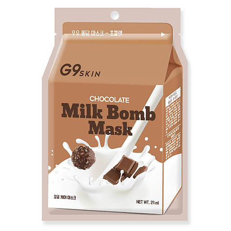 Тканевая маска G9skin Milk Bomb Mask Chocolate, фото 2