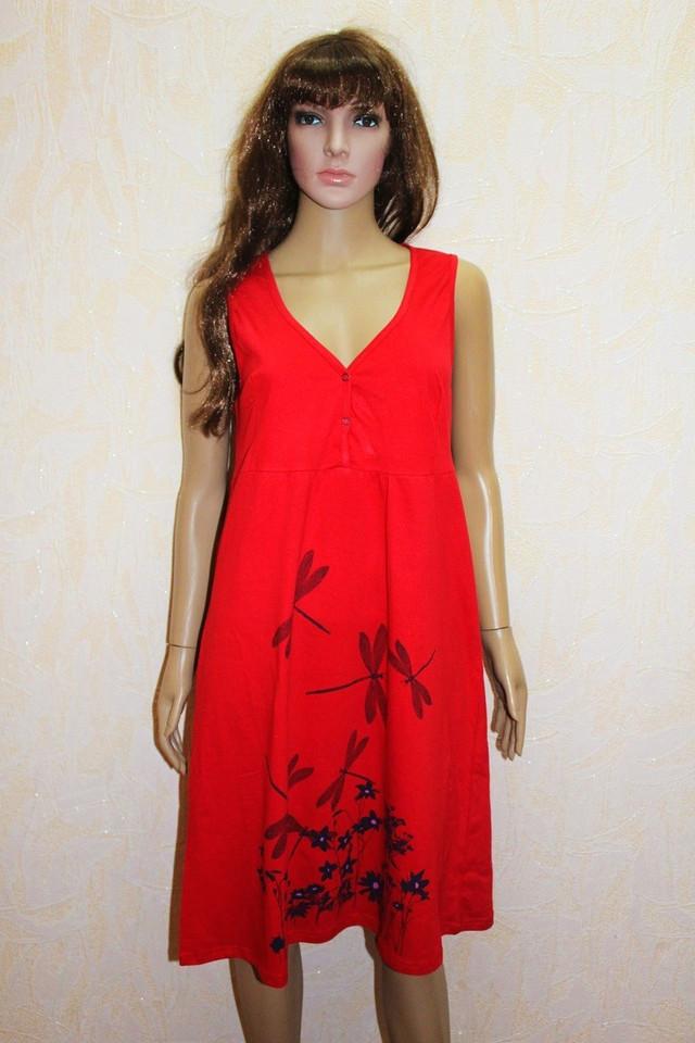 Женский комплект халат и ночная для беременных красный