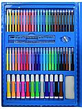 Набор для рисования с мольбертом в чемоданчике Art Set голубой (208 предметов) Синий, фото 5