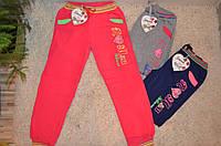 Трикотажные теплые спортивные  брюки на байке для девочек оптом.134-164см