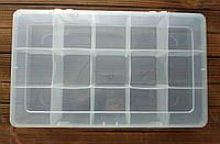 Пластиковый органайзер на 15 ячеек