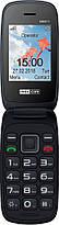 Мобильный телефон Maxcom MM817 Black Гарантия 12 месяцев, фото 2