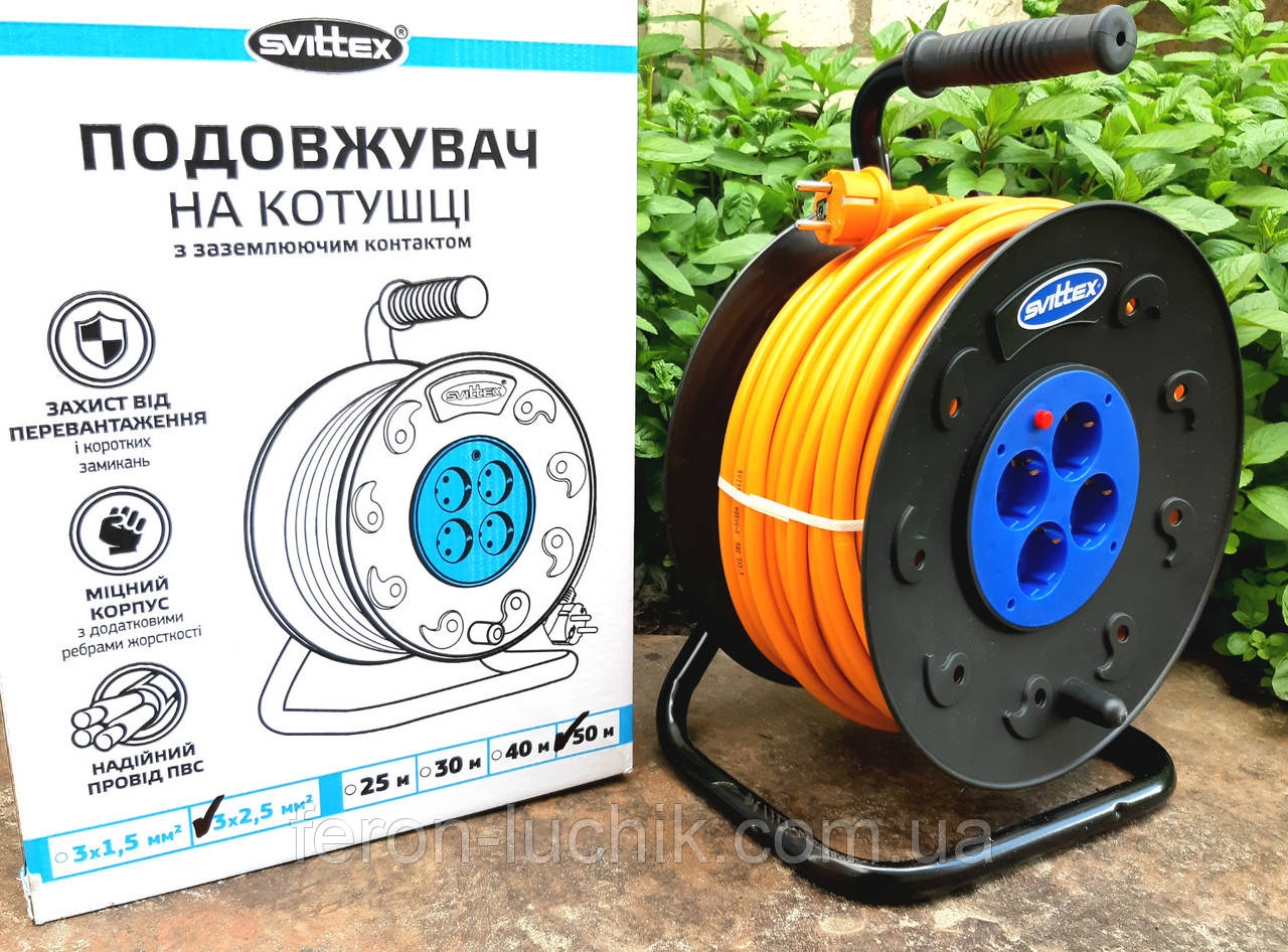 Удлинитель на катушке 50м 3х2,5 мм² ПВС 4 розетки SVITTEX с термозащитой SV-0370