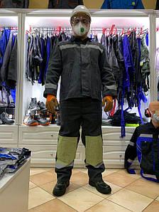 Костюм шахтерский Горизонт - Куртка, брюки