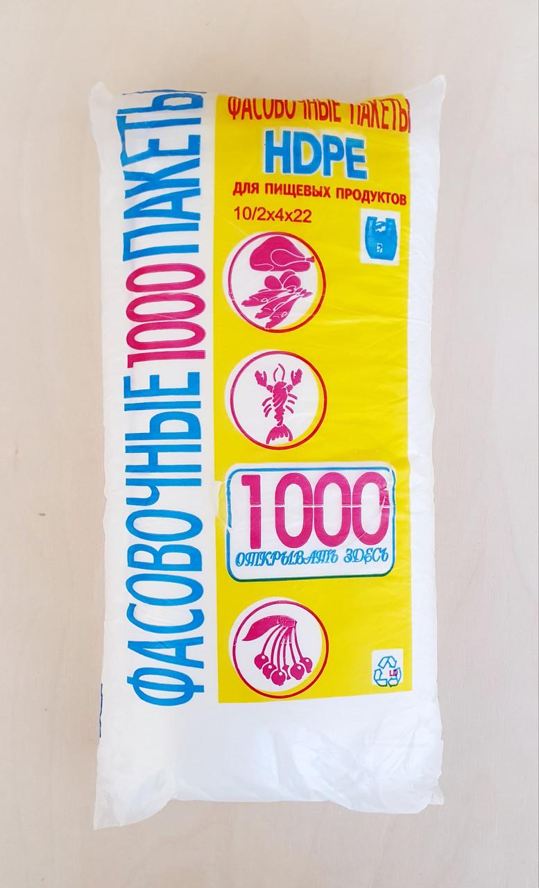 Пакеты фасовочные 1000шт. (10х22см) №0 Рачки