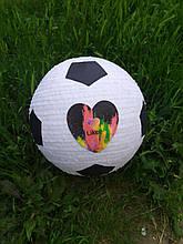 Большая Пиньята PREMIUM Качества. Мяч Like. Есть размеры.