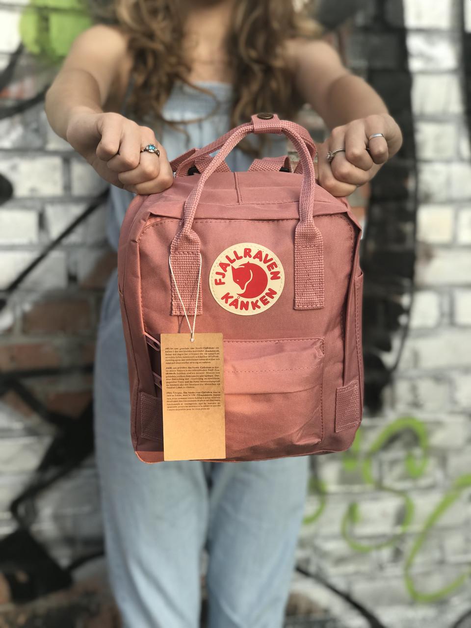 Женский повседневный рюкзак Kanken Mini, пудровый