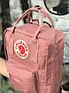 Женский повседневный рюкзак Kanken Mini, пудровый, фото 4