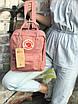 Женский повседневный рюкзак Kanken Mini, пудровый, фото 5