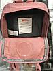 Женский повседневный рюкзак Kanken Mini, пудровый, фото 8