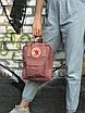 Женский повседневный рюкзак Kanken Mini, пудровый, фото 9