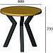Стол обеденный Свен 3 круглый Металл-дизайн, фото 2