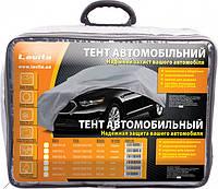Тент автомобильный с подкладкой, размер М, чехол на авто, тент защитный, водоотталкивающий, солнцезащитный.