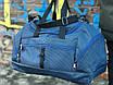 Большая дорожная сумка, синяя (60 л.), фото 4