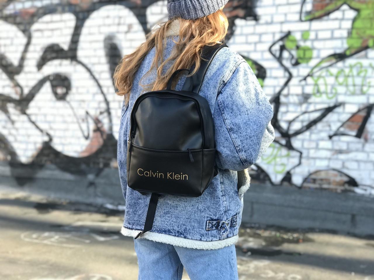 Женский стильный рюкзак Calvin Klein