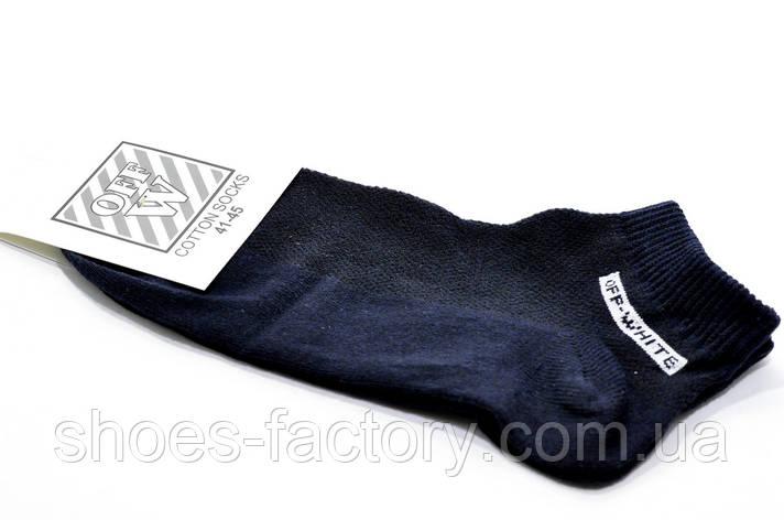 Мужские носки OFF-WHITE, Dark Blue, фото 2