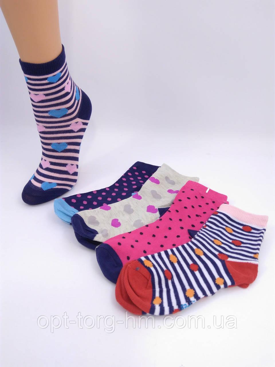 Xintao Подростковые носки 33-35 обувь