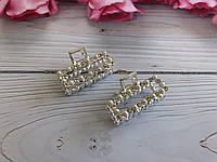 Крабик металл с камушками и жемчугом / серебро