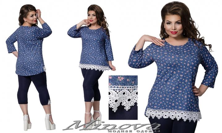 Летний костюм блуза и капри в большом размере Размеры 50.52.54.56, фото 2