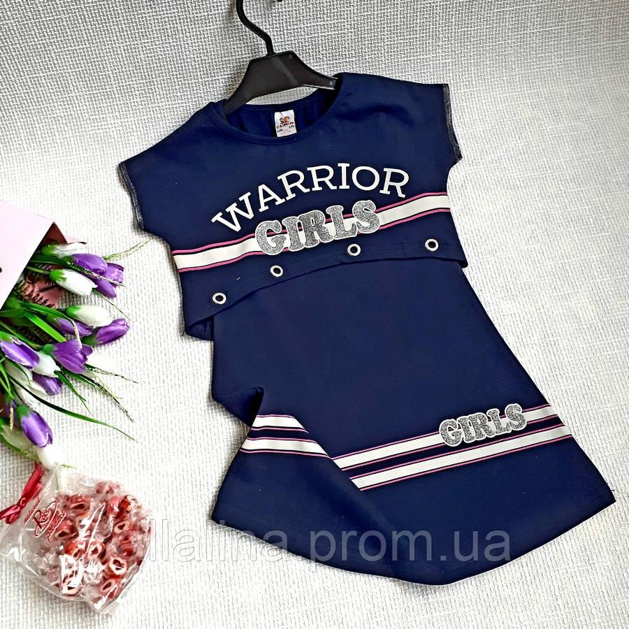 Платье с топом для девочки (3-7 лет)