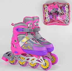 Детские ролики раздвижные Best Roller 9110-М размер 34-37 колёса PU d – 7 см со светом в сумке розовый