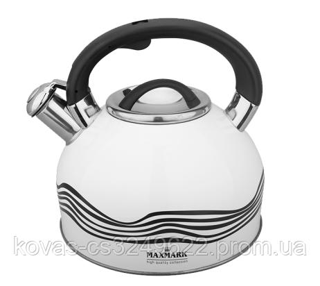 Чайник Maxmark со свистком - 3 л