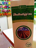 Системный гербицид сплошного действия Антибурьян 100 мл, на 1 сотку Аптека садовника, Укравит, Украина