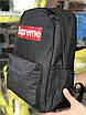 Спортивный рюкзак для школы и спорта Supreme, фото 4