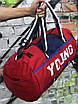 Мужская спортивная сумка Young, красная с синим, фото 3
