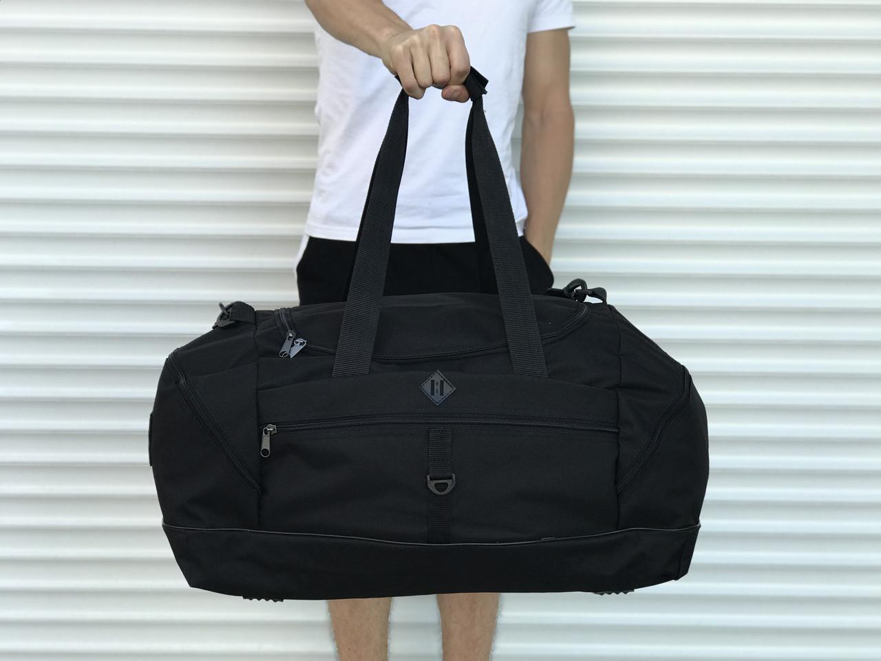 Большая дорожная сумка, черная (60 л.)