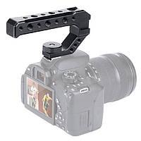 Рукоятка для зеркальных камер с 3-мя разъемами под башмак Ulanzi UURig R005