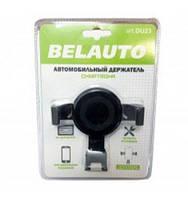 Автомобильный держатель БЕЛАВТО DU23