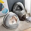 Домик лежанка юрта для кошек собак с подушкой premium качество с игрушкой, фото 3