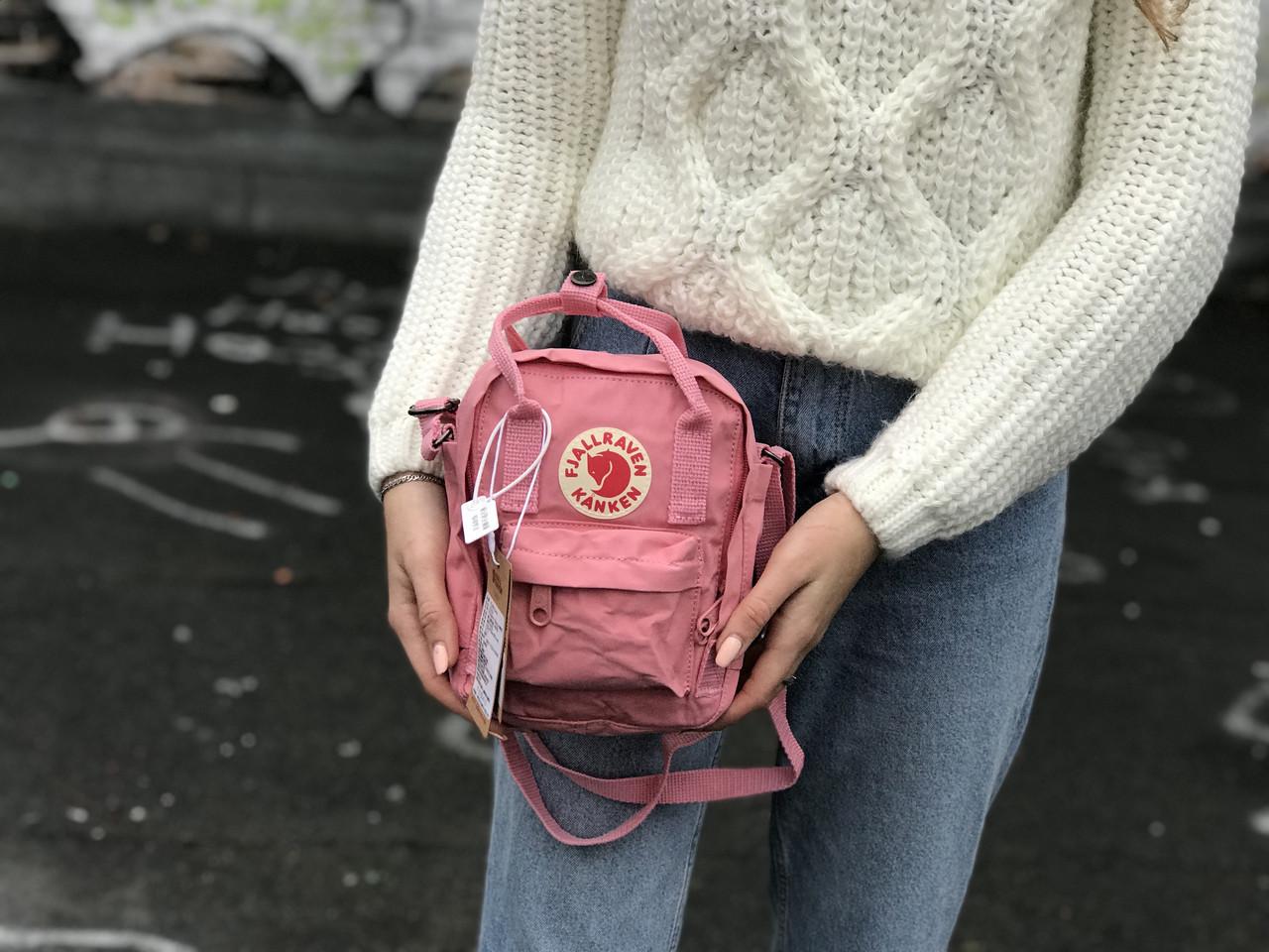 Маленький рюкзак Kanken c плечевым ремнем пудровая