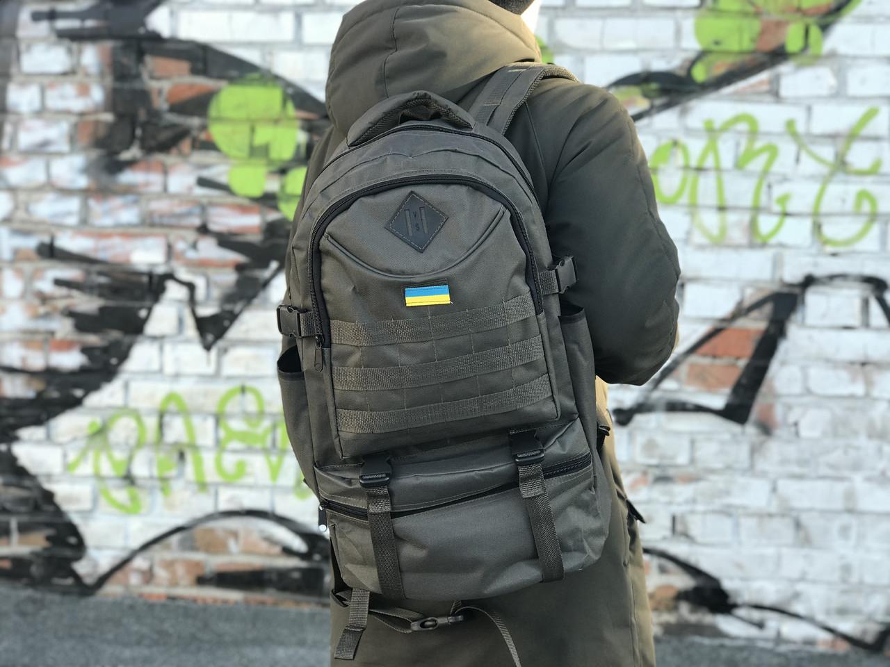 Качественный тактический рюкзак (40 л) хаки