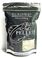 Прикормочный пеллетс KLASSTER Опарыш, гранула 4мм, 500г.