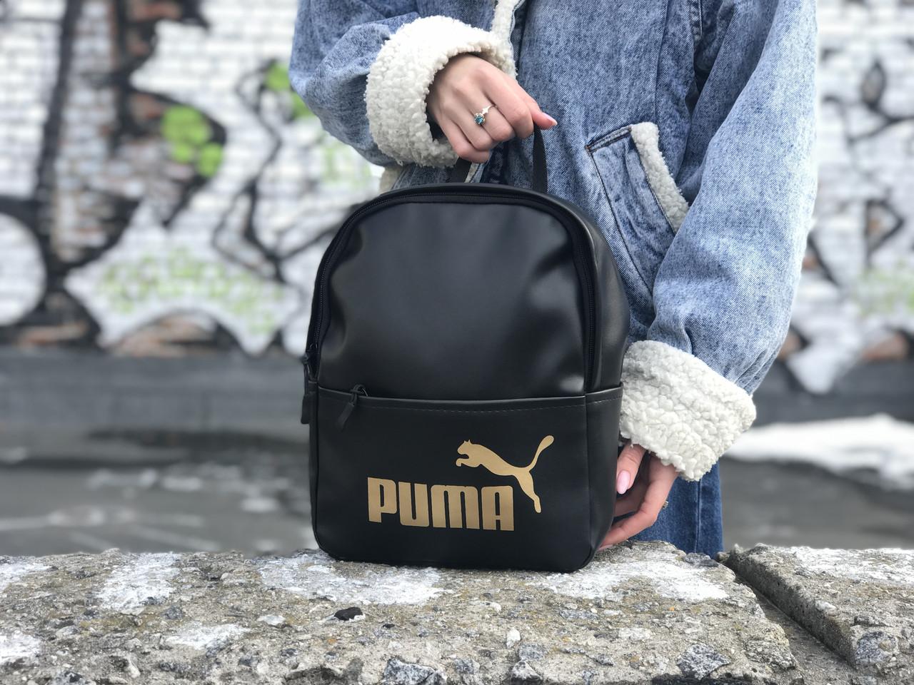 Кожаный женский рюкзак Puma