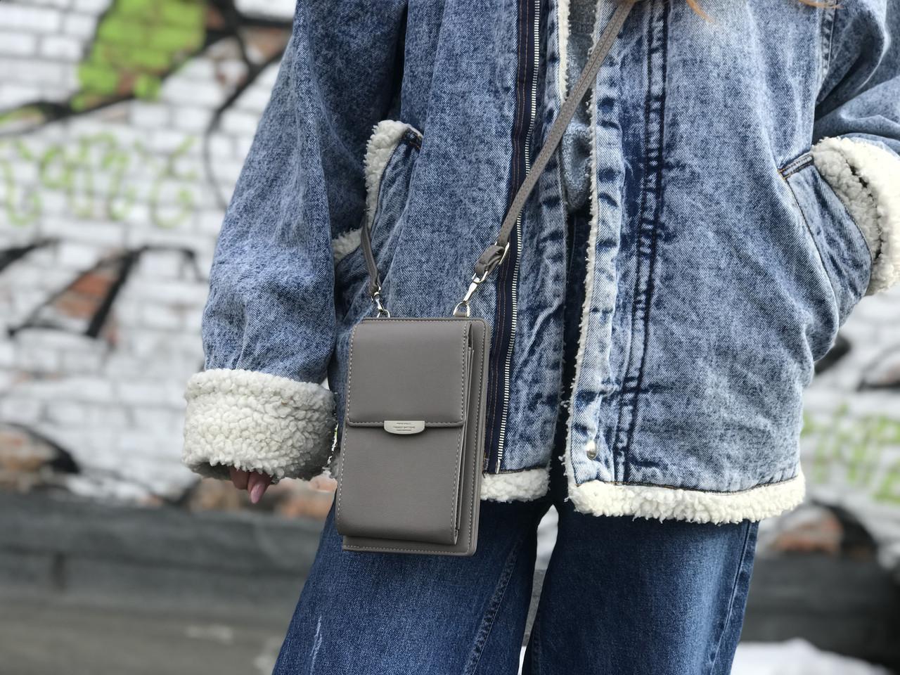 Женская маленькая сумкочка с ремешком, серая