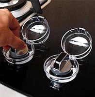 Крышки для ручек газовой плиты, защитные колпачки на плиту  PREMIUM