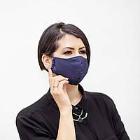 Маска защитная многослойная многоразовая синяя мужская женская (Сертификация 2020), фото 1