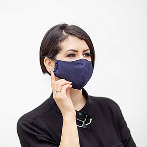 Маска защитная многослойная многоразовая синяя мужская женская (Сертифицированая)