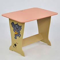 """Детский розовый стол """"Слон"""" ТМ МАСЯ, размер 65х45 см"""