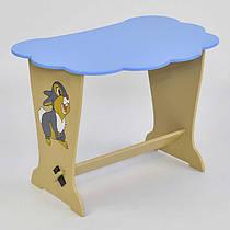 """Детский голубой столик """"Зайчик Тучка"""" ТМ МАСЯ, размер 62х42 см"""