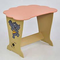 """Детский розовый столик """"Слон Тучка"""" ТМ """"МАСЯ"""", размер 62х42 см"""