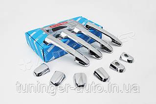 Хром накладки на ручки Toyota Rav4 2006-2013