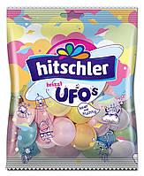 Цукерки жувальні Hitschler Brizzl НЛО 27,5г фруктові