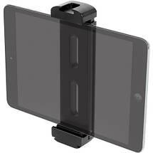 Крепление для планшетов под штатив или стойку, металлический держатель Ulanzi U-Pad Pro, фото 3