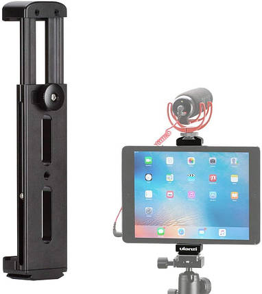 Крепление для планшетов под штатив или стойку, металлический держатель Ulanzi U-Pad Pro, фото 2